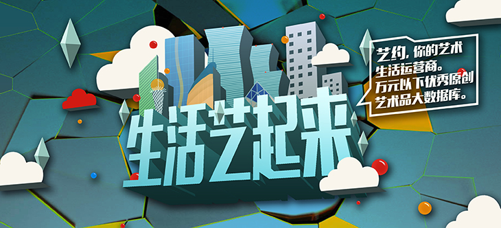 http://www.52yiyue.com/data/upload/shop/article/04891556917962934.jpg