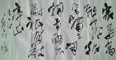唐-李白《独坐敬亭山》