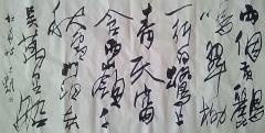 唐-杜甫《绝句》