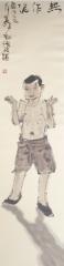 《水墨人物-9》